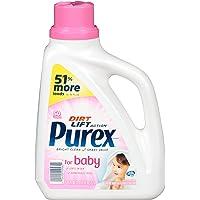 Purex Liquid Laundry Detergent, Baby 75oz. 50 Loads