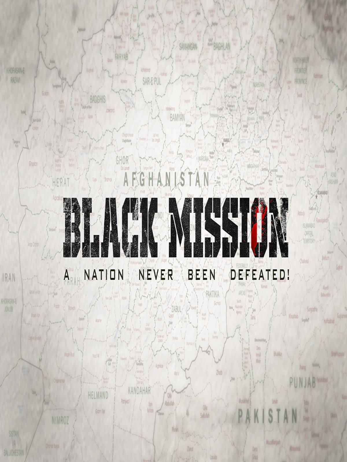 Black Mission on Amazon Prime Instant Video UK
