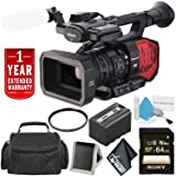 Panasonic AG-DVX200 4K Handheld Camcorder - Bundle with 1 Year Extended Warranty + 64GB Memory Card + Carrying Case + More (Color: Advanced, Tamaño: 1 Year Extended Warranty)
