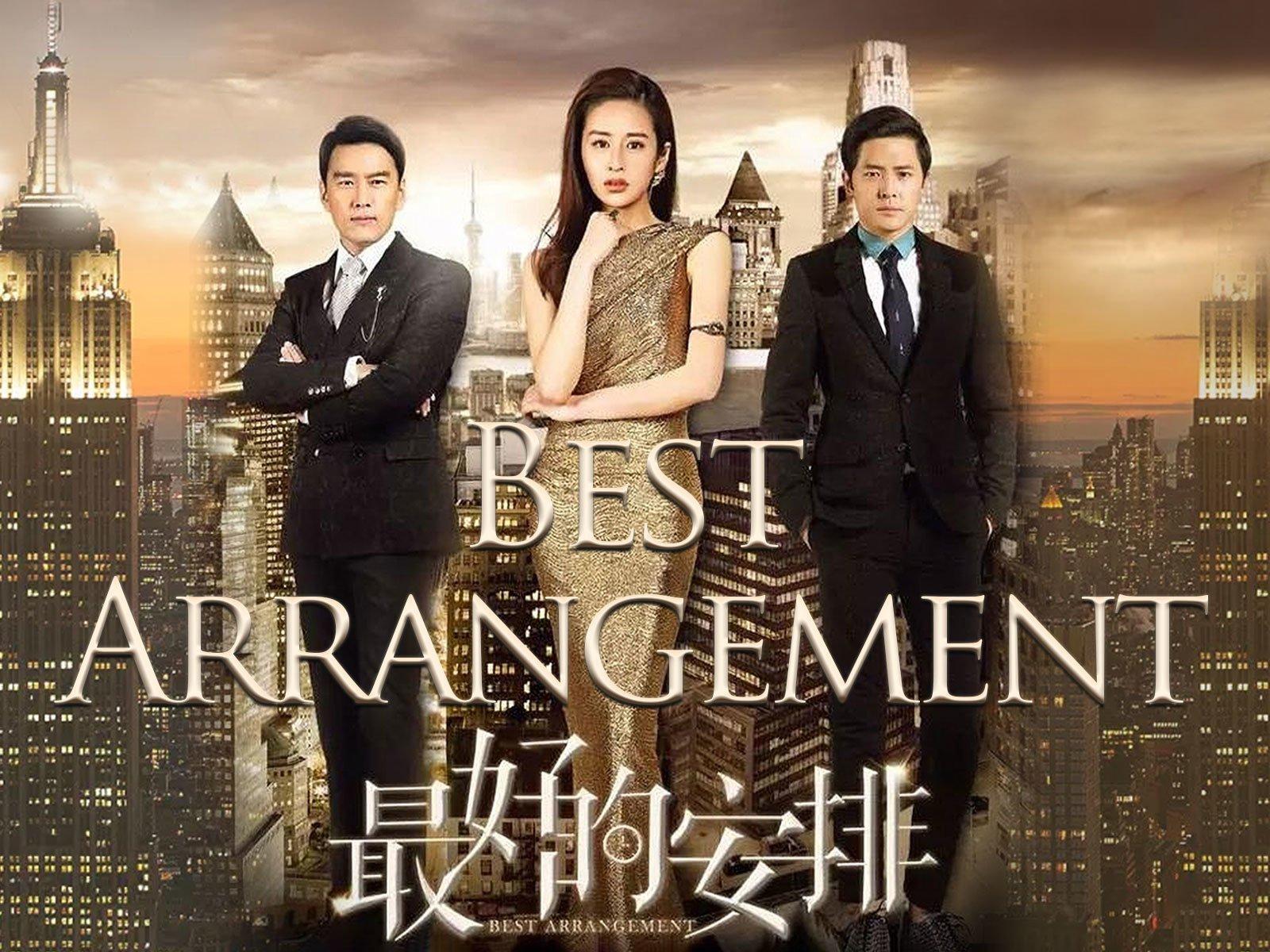 Best Arrangement - Season 1