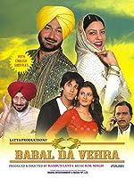 Babal Da Vehra Madhu (English Subtitled)