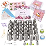 Russian Piping Tips Set 94 Pcs - Cake Decorating Supplies Baking Supplies with 29 Icing Flower Frosting Tips 3 Ball Piping Tips 47 Thickened Pastry Bags Cupcake Decoration Tips Kitchen Gift Box (Tamaño: 94Pcs)