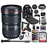 Canon EF 16-35mm f/2.8L III USM Lens Bundle with Professional Bundle Package Deal Kit for EOS 7D Mark II, 6D Mark II, 5D Mark IV, 5D S R, 5D S, 5D Mark III, 80D, 70D, 77D, T5, T6, T6s, T7i, SL2