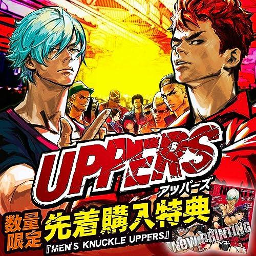 UPPERS(アッパーズ) 【先着購入特典】 「MEN