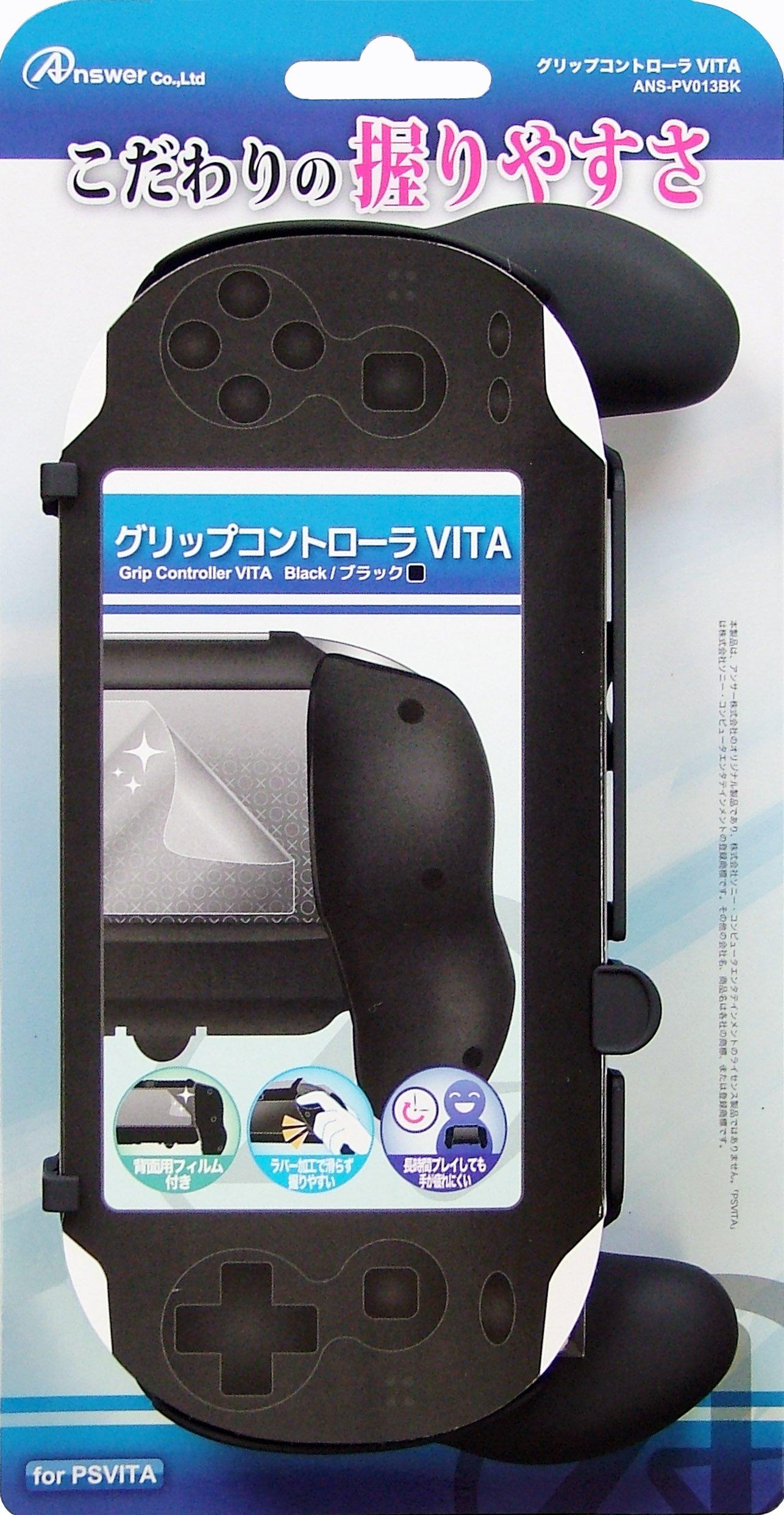 PS VITA用『グリップコントローラVITA』(ブラック)