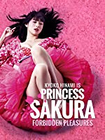Princess Sakura (English Subtitled)