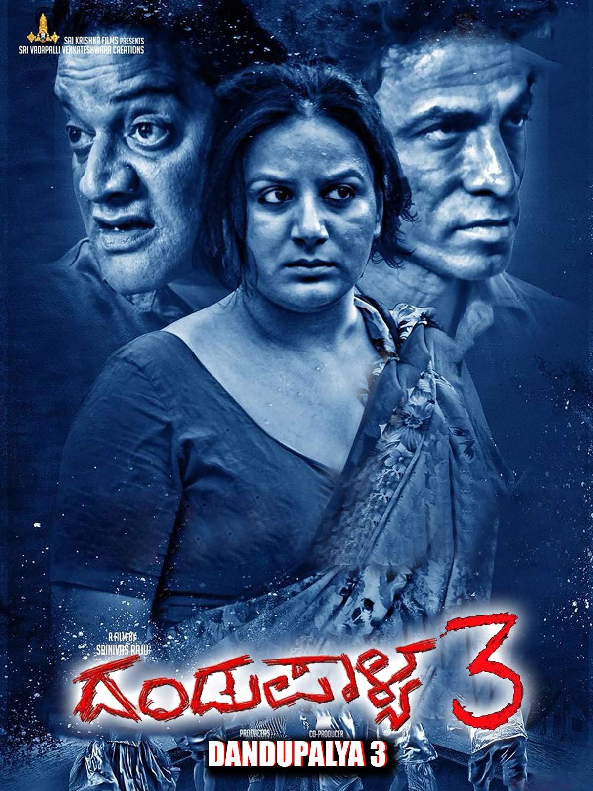 Dandupalya 3
