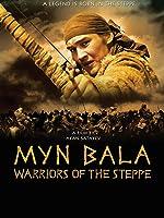 Myn Bala: Warriors of the Steppe (English Subtitled)