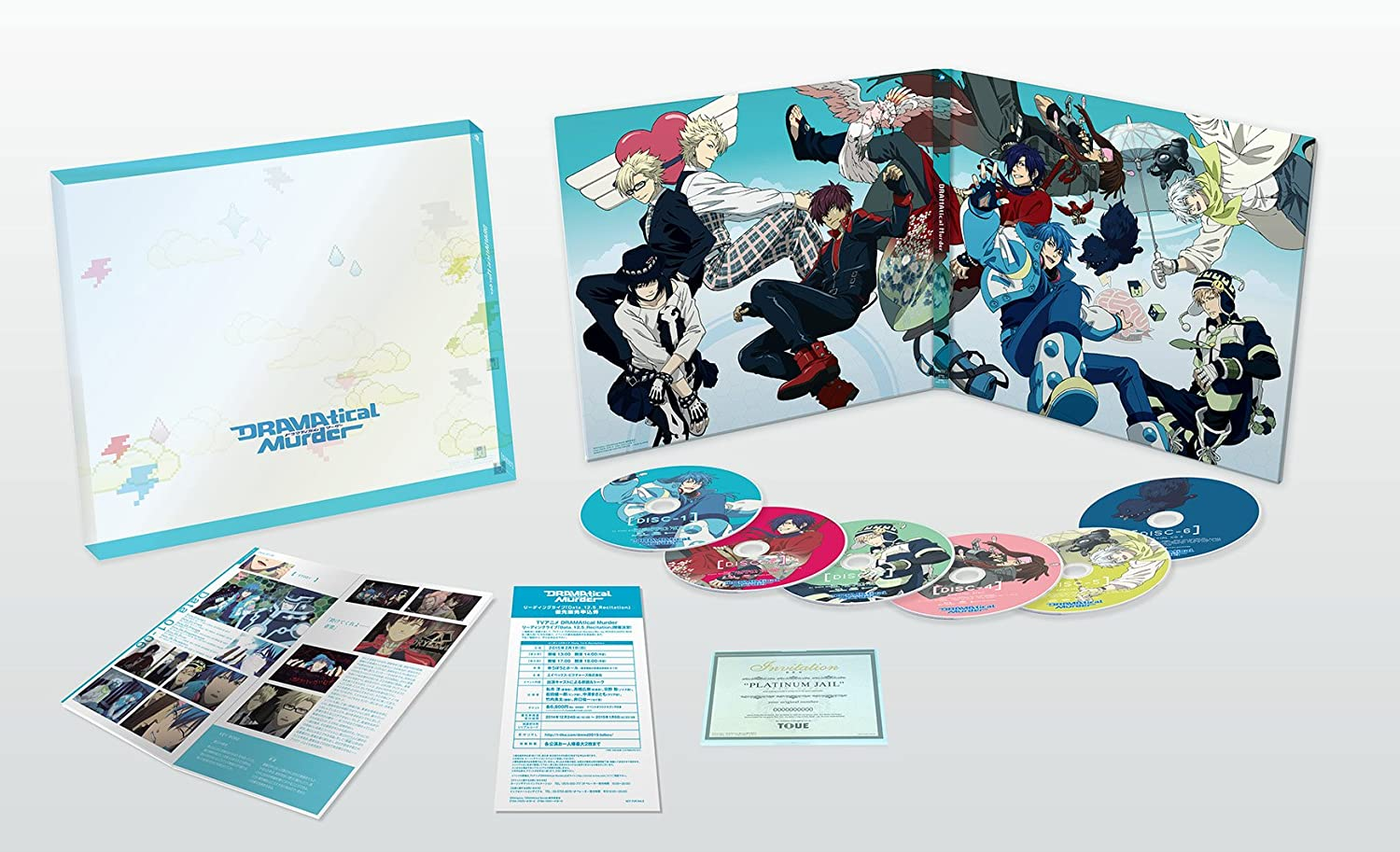 DRAMAtical Murder Blu-ray BOX[初回生産限定]