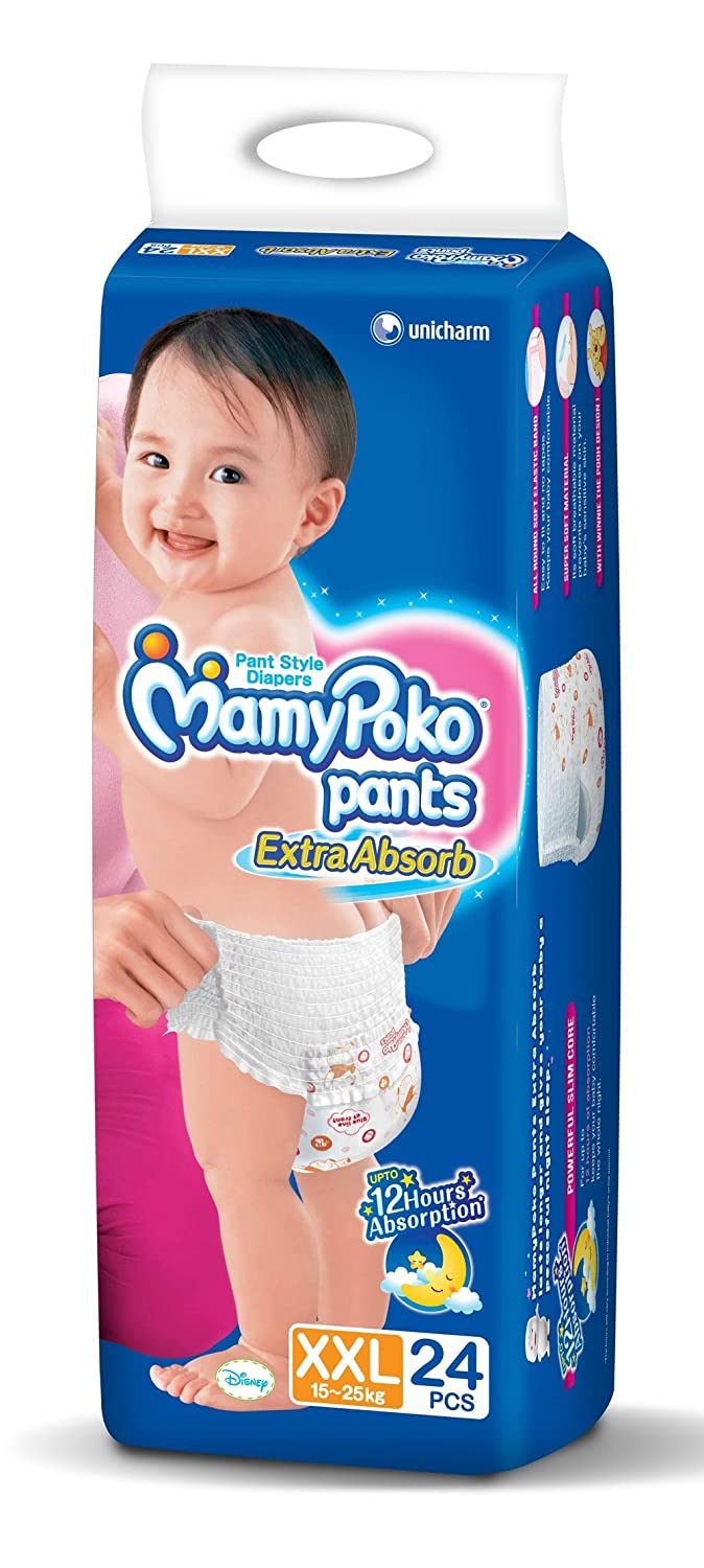 Baby Diaper Pants - Mamy Poko,Huggies,Pampers discount offer  image 9
