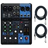 MG06X 6 Input Stereo Mixer (with SPX Effects) w/ (2) XLR Mic Cables (Color: Black, Tamaño: 11.6 x 10.5 x 5.7 inches)