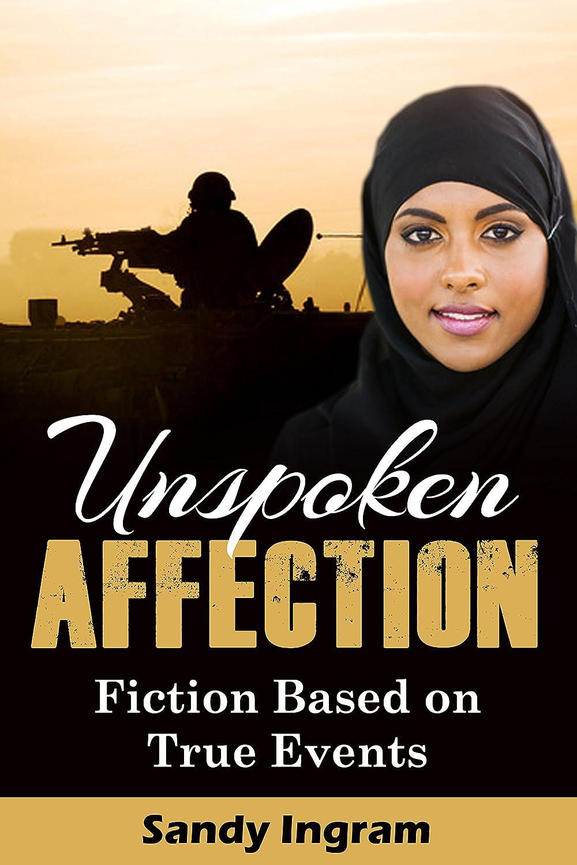Unspoken-Affection