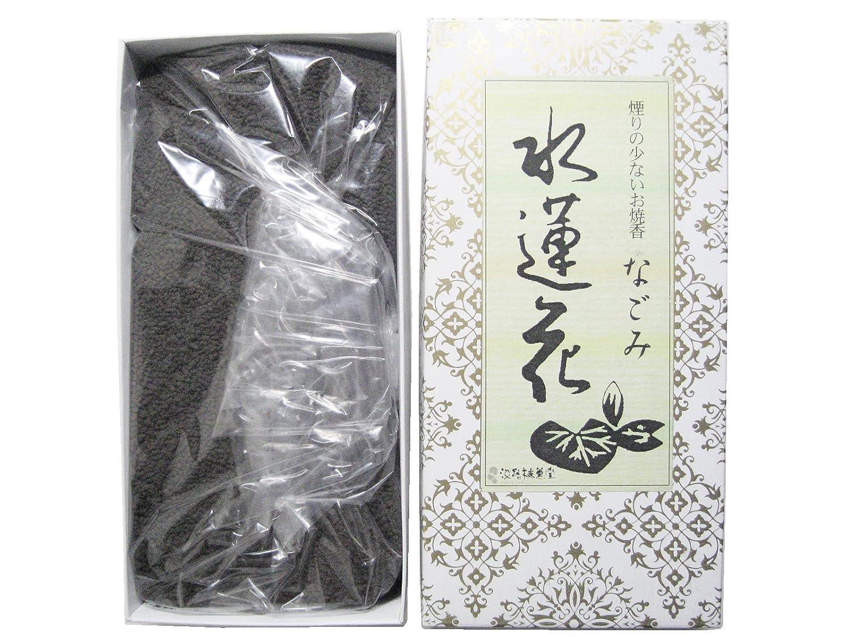 淡路梅薫堂のお香 煙の少ないお焼香 なごみ 水蓮花 500g×15箱 #931