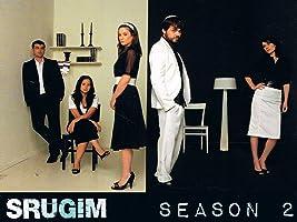 Srugim (English Subtitled) Season 1