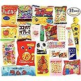 P-Shop Japanese Snacks Candy 22pcs Box 25.25 oz Hi-Chew Mini Corn Potage Ramune Soda Drink Gumi Rice Cracker Happy Turn Caramel Cone Chocolate Marshmallows