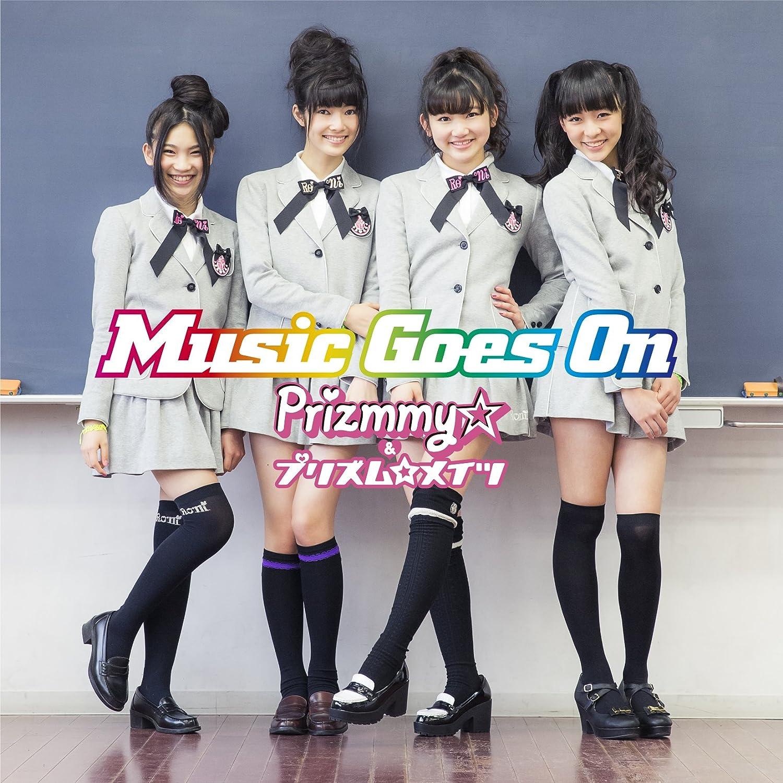 prizmmy boy meets girl zip Prizmmy☆ boy meets girl -prism boys ver 04:35 prizmmy ☆ boy meets girl (inst) 04:33.