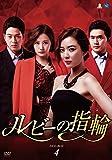 [DVD]���r�[�̎w�� DVD-BOX4