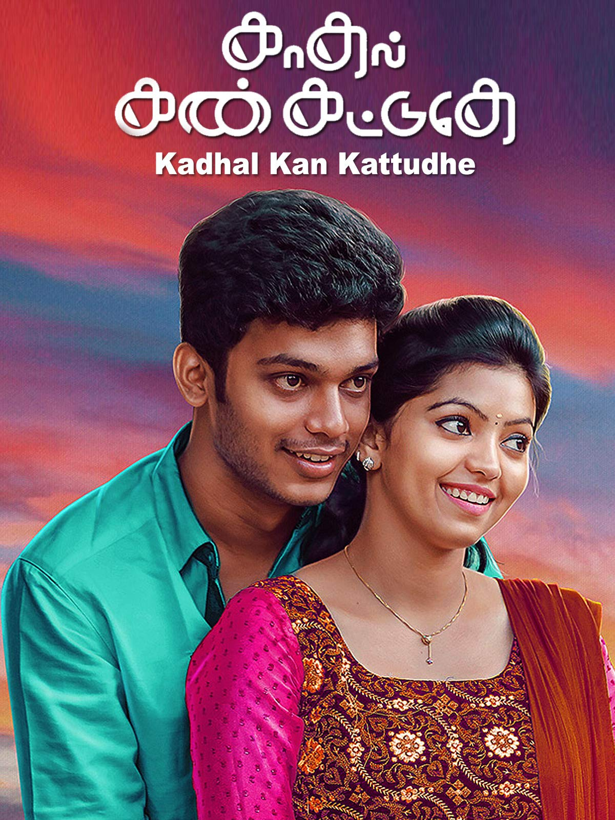Kadhal Kan Kattudhe on Amazon Prime Video UK