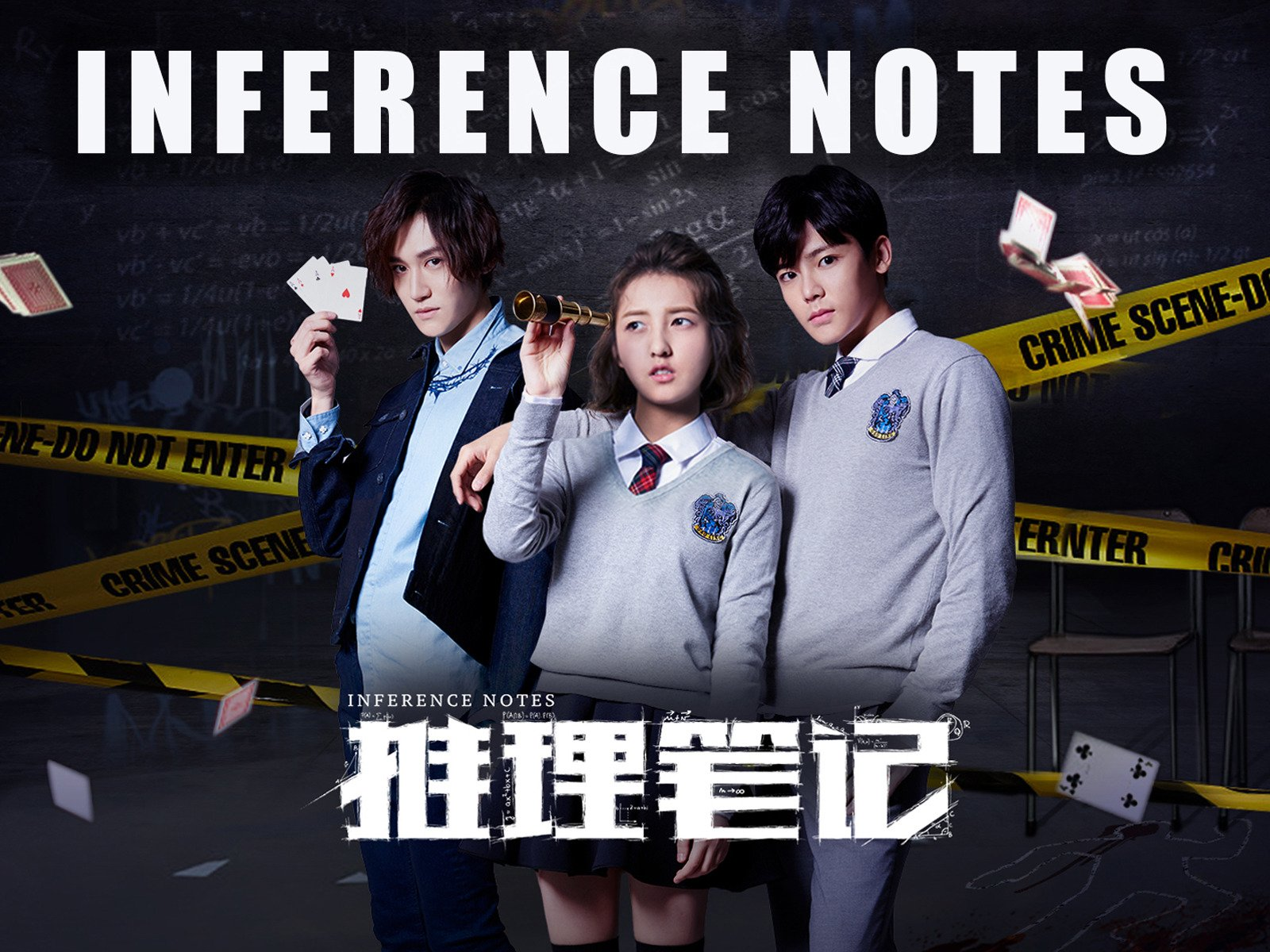 Inference Notes on Amazon Prime Instant Video UK
