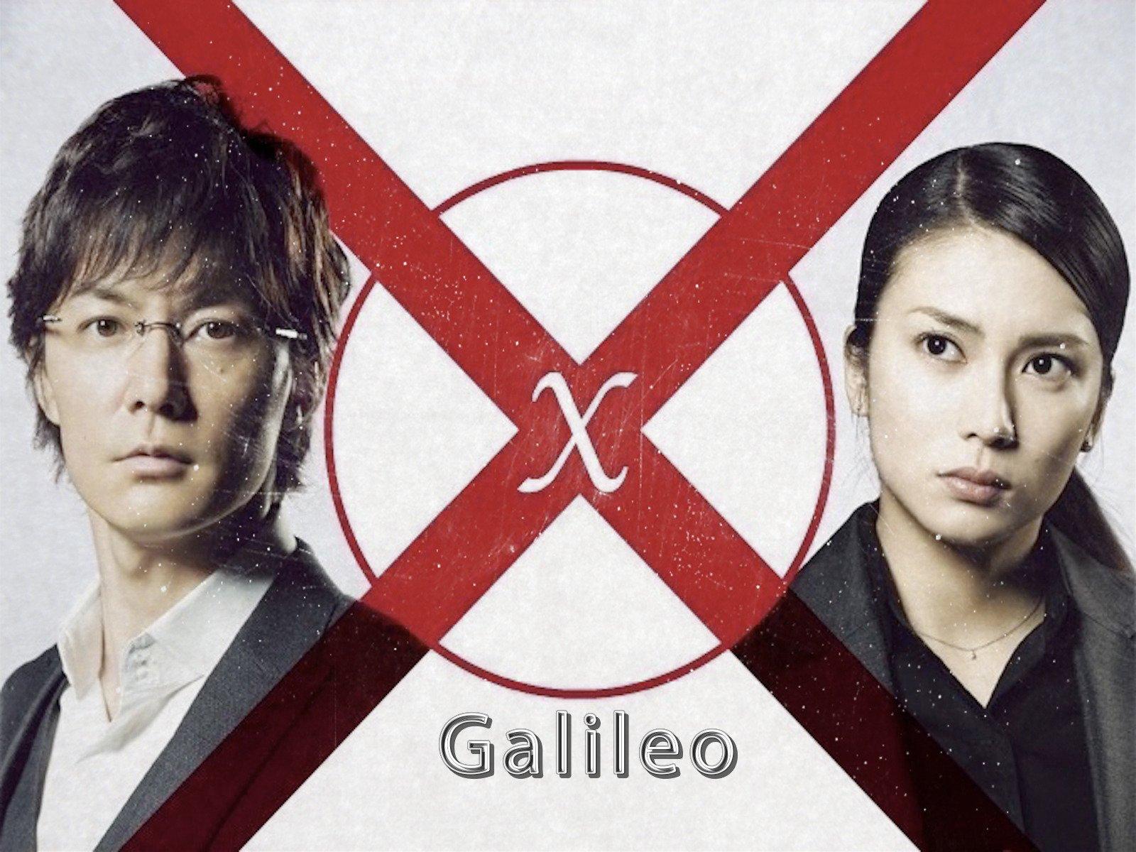 Galileo - Season 1