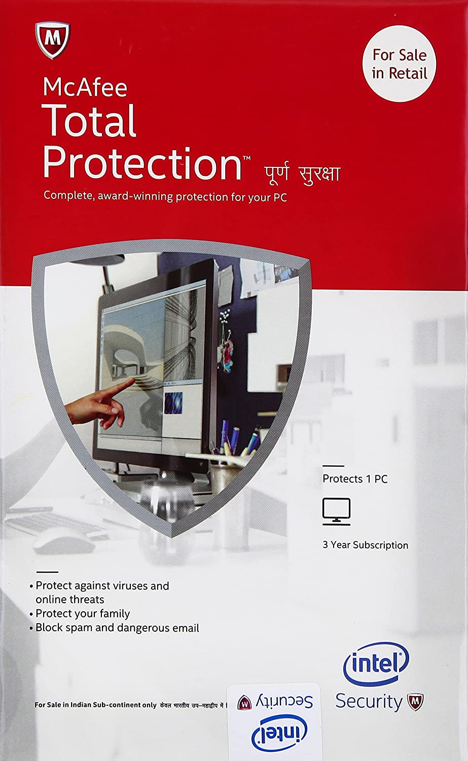 Upto 70% off On Best Selling Software By Amazon | MMcAfee Total Protection - 1 User, 3 Years (CD) @ Rs.1,148