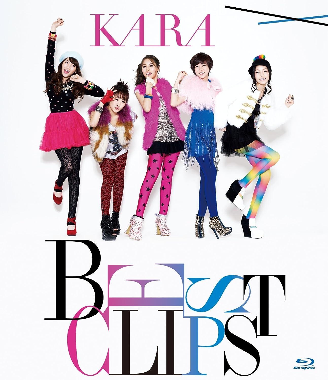KARA Best Clips (2011-2013) Blu-ray 1080i AVC LPCM 2.0
