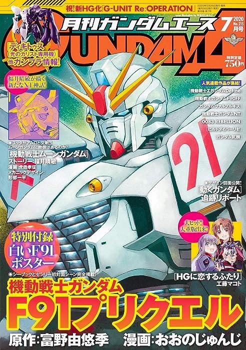 月刊高达ACE No.215 2020年07月号
