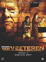 Van Veeteren: Episode 1 - Borkmann's Point (English Subtitled)