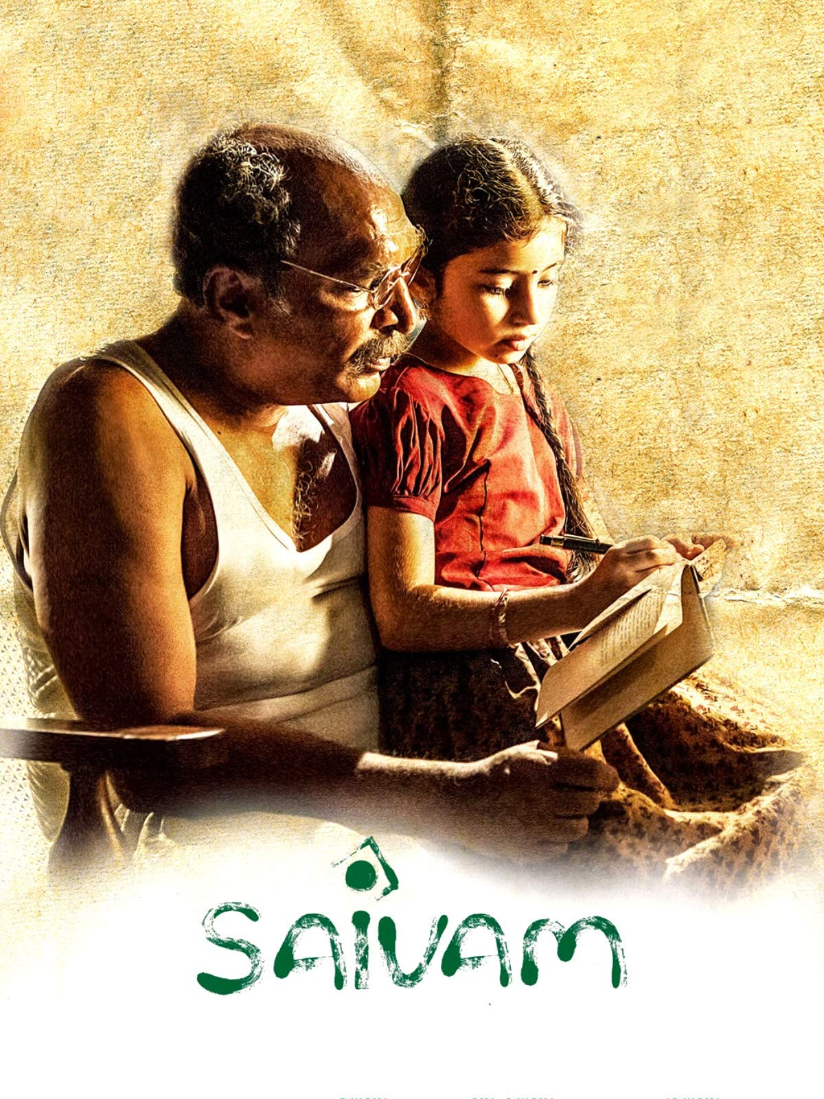 Saivam on Amazon Prime Video UK