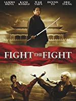 Fight The Fight (English Subtitled)