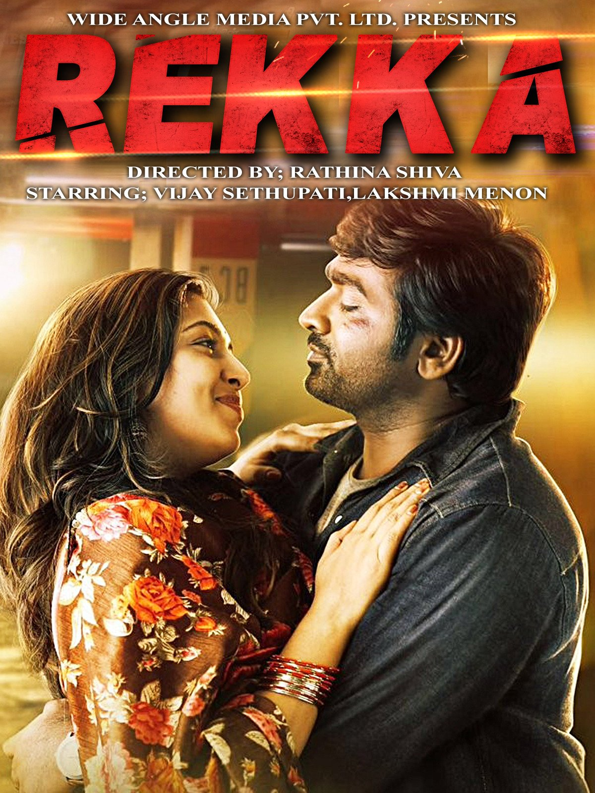 Rekka on Amazon Prime Instant Video UK