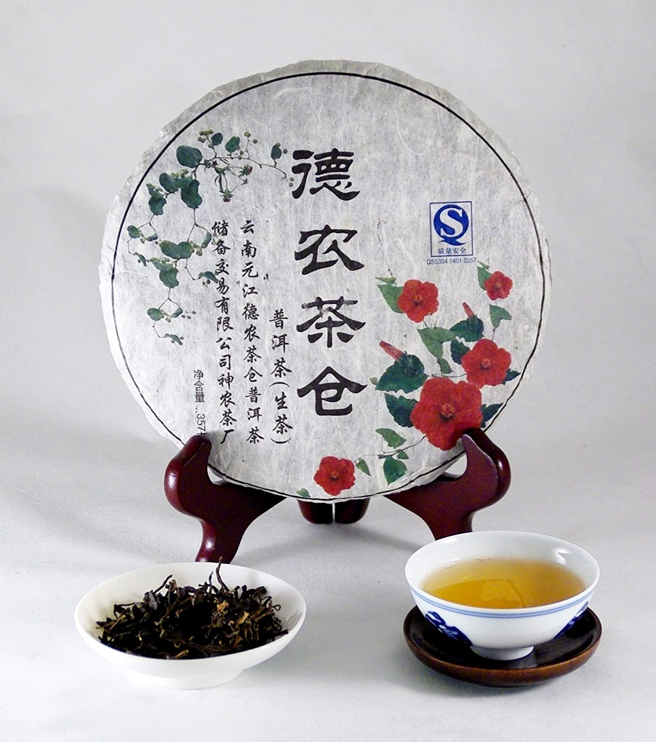Denong Raw Pu-erh (Puer, Puerh, Pu'erh) Tea Cake - 2007 Vintage, Spring Harvest (357 Grams) - All Natural