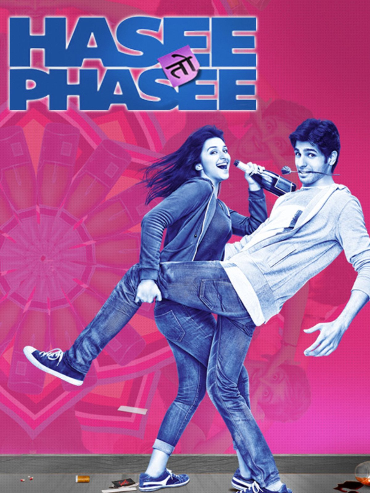 Hasee Toh Phasee on Amazon Prime Video UK