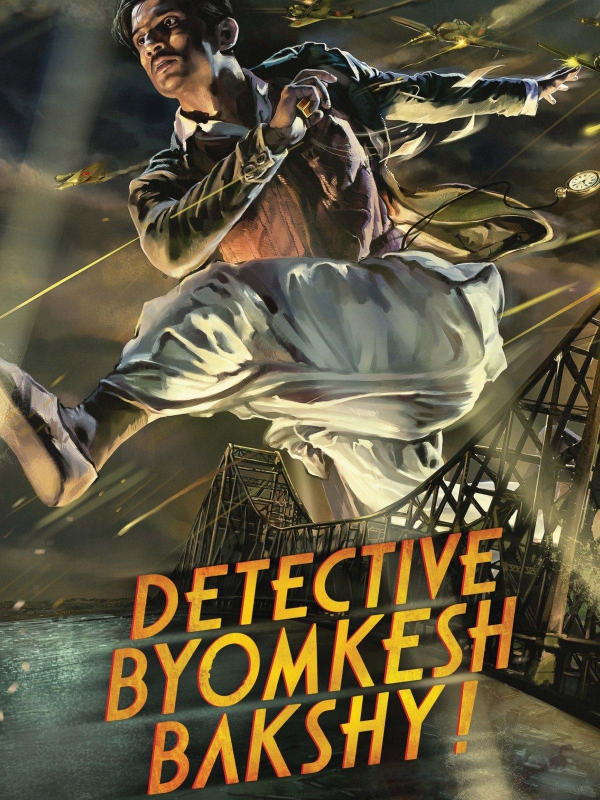 Detective Byomkesh Bakshy