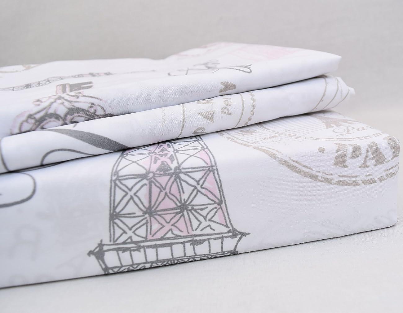 Paris French Vintage Duvet Quilt Cover by Designer Nicole Miller, Bedding Set Grey Tan Dusty Rose Pink Eiffel Script Parisian Theme on White (Queen) 2