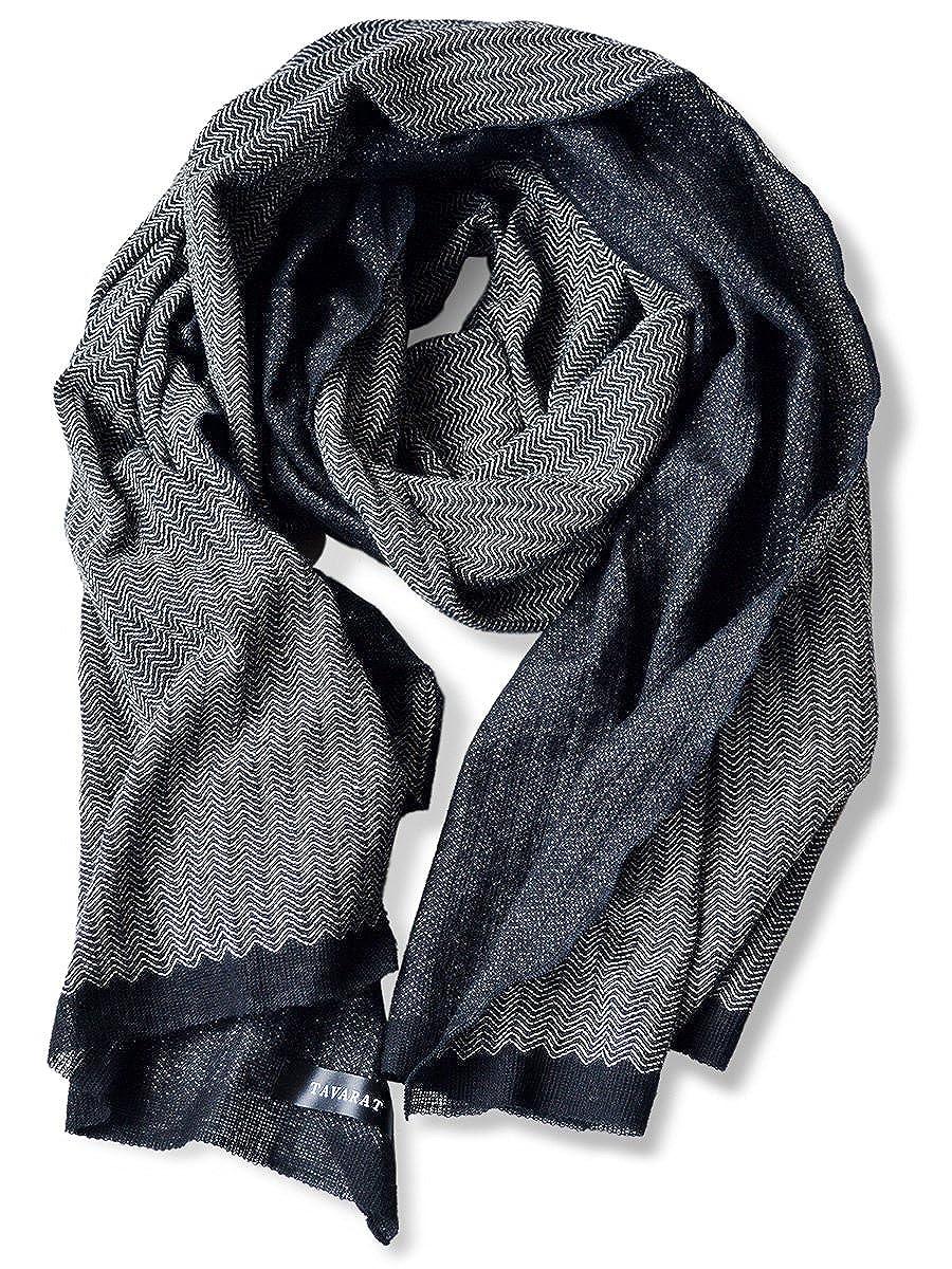 Amazon.co.jp: (タバラット)TAVARAT 日本製 リプルストール ヘリンボーン柄 メンズ 綿100% (ライトグレー) TAV-014_gy: 服&ファッション小物通販