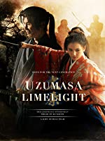 Uzumasa Limelight (English Subtitled)