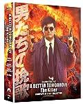 男たちの挽歌 コンプリート・ブルーレイ・コレクション〈日本語吹替収録版〉 [Blu-ray]