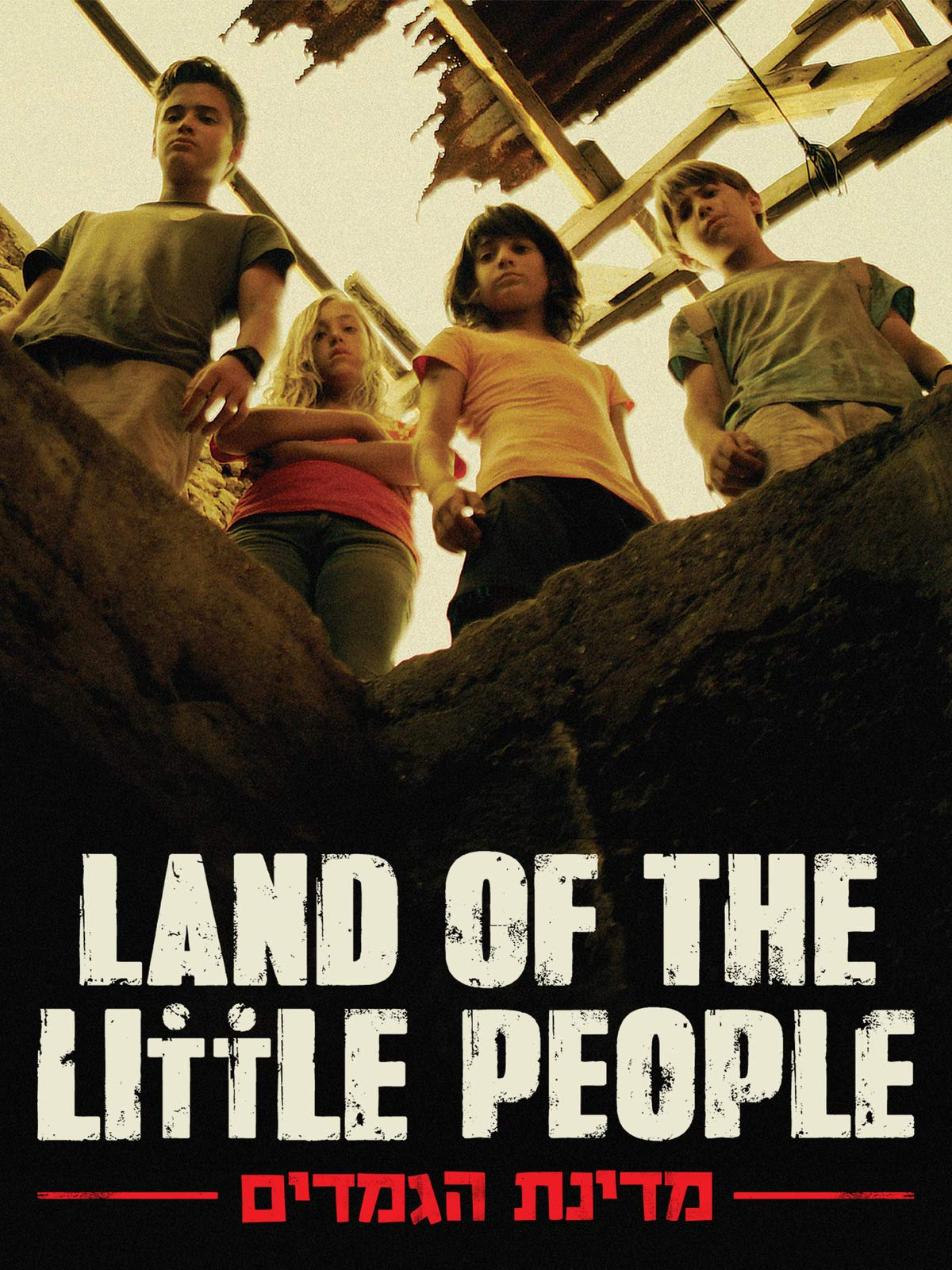 Land of the Little People