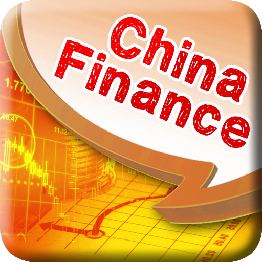 financial-chinese-phrases-vocabulary-for-china-finance