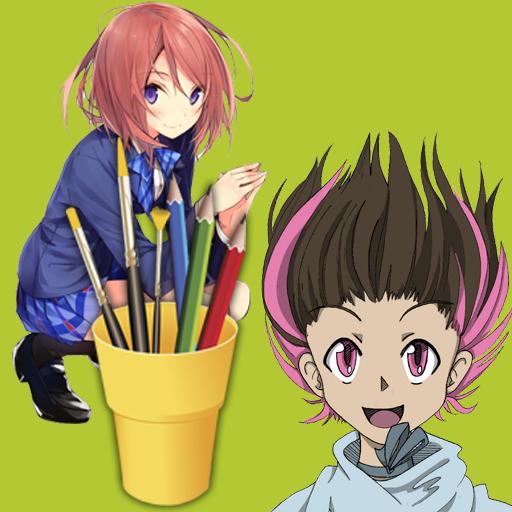 How to Draw Anime Manga (Manga Head compare prices)