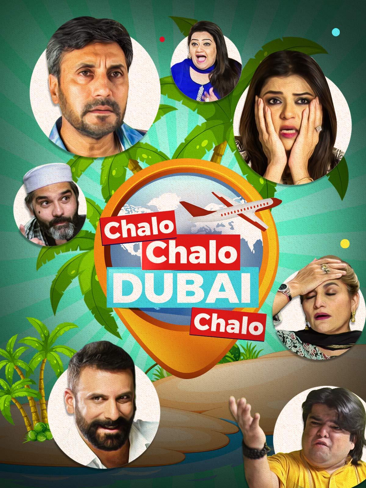 Chalo Chalo Dubai Chalo