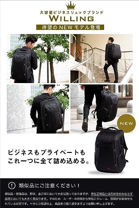 2018年モデル 防水 15.6インチ パソコン対応 バッグ