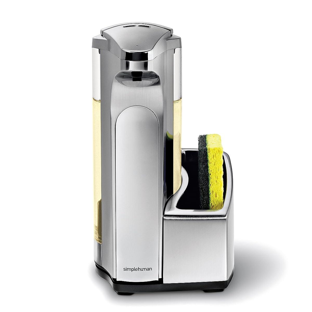 simplehuman 13 oz. Sensor Pump with Caddy, Brushed Nickel