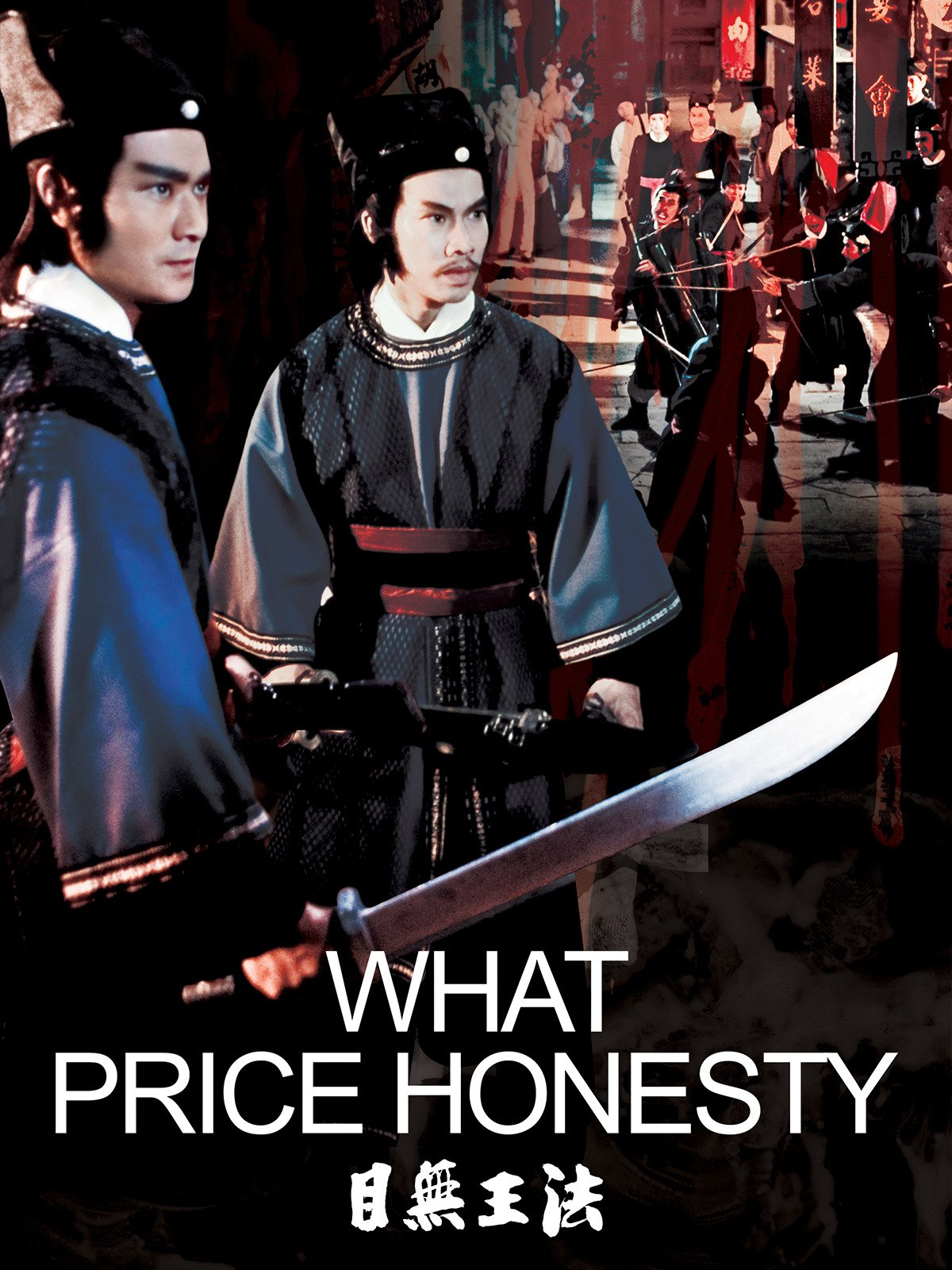What Price Honesty on Amazon Prime Instant Video UK