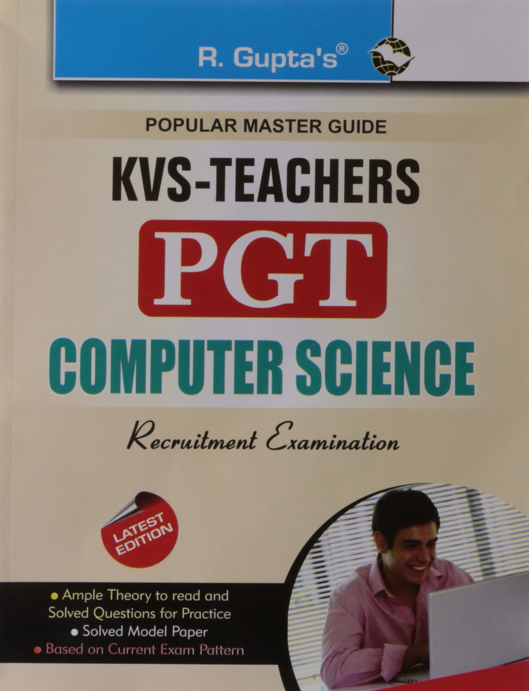 computer science papers Cbse class 12 computer science question papers: get previous year central board of secondary education board exam computer science question papers for class 12th.