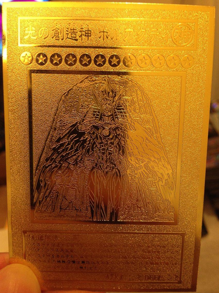 Cards Creator Yugioh Yugioh Cards The Creator God