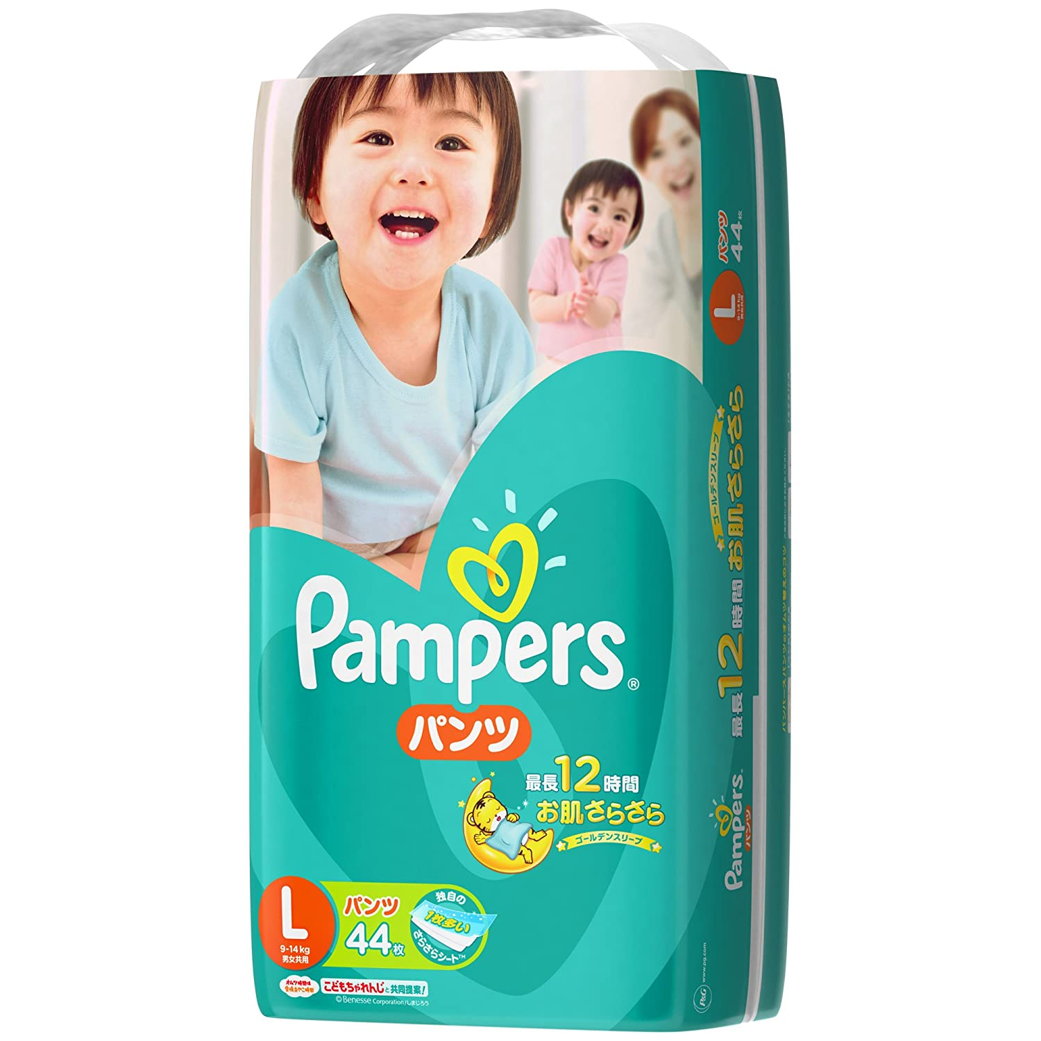 P&g | Diapers | Pampers