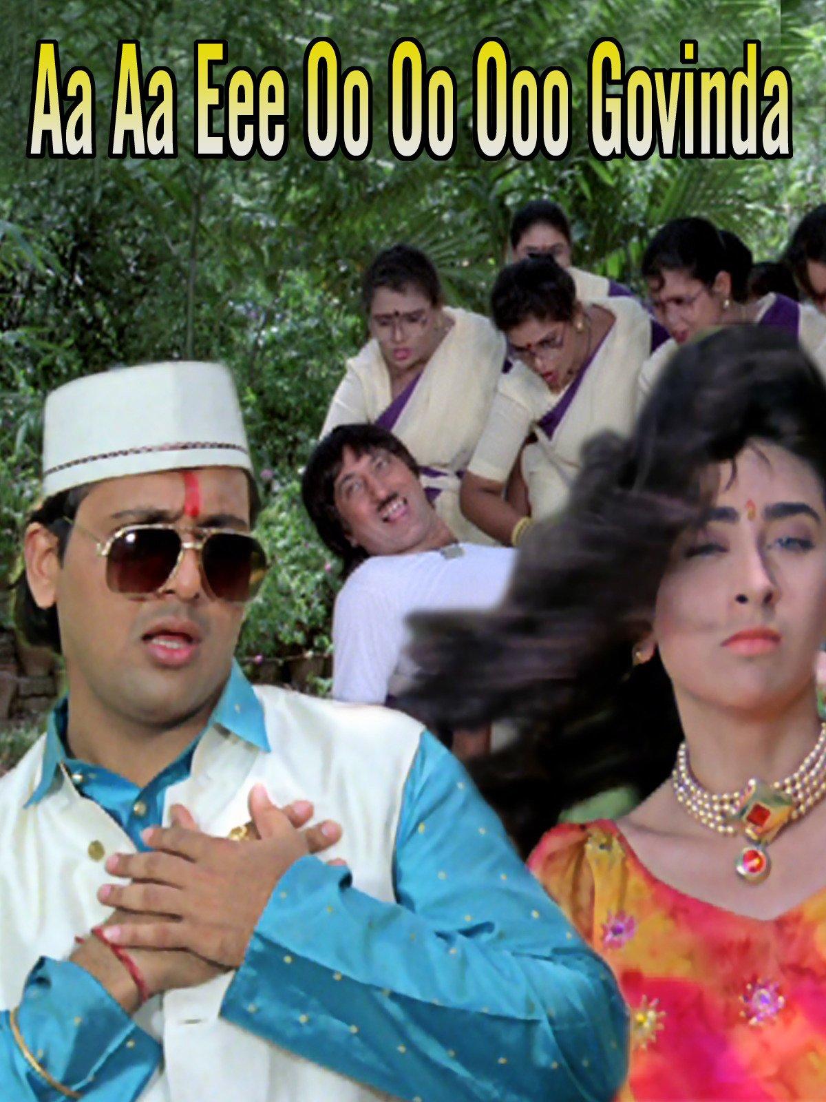 Aa Aa Eee Oo Oo Ooo Govinda.