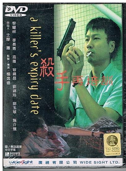 Expiry Date Format a Killer's Expiry Date Hong